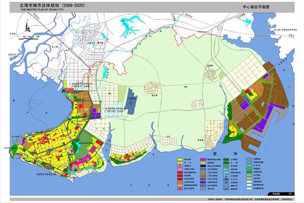 北海市城市总体规划图1