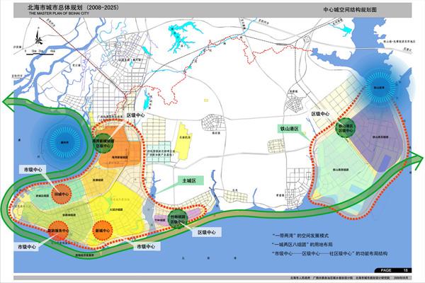 北海市城市总体规划图2